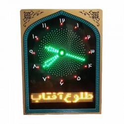 ساعت دیواری محرابی مشجر